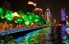 Guangzhou by night