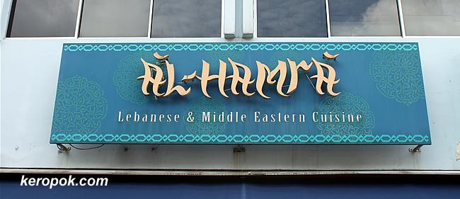 Al Hamra @ Holland Village