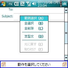 20071008230511