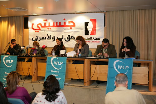 WLP Lebanon CRTD-A Nationality Campaign Press Conference - November 25, 2009