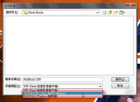 software_photo-books-10