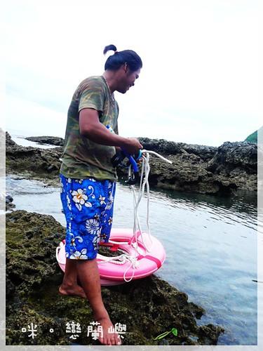 【蘭嶼浮潛】在海裡的天空游泳 (上) @ Tammy 生活旅行 :: 痞客邦