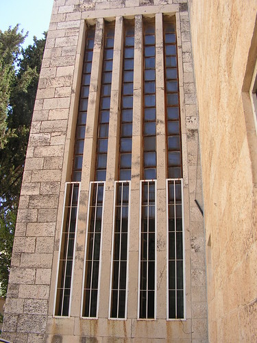 Schocken library, jerusalem - thermometer by you.