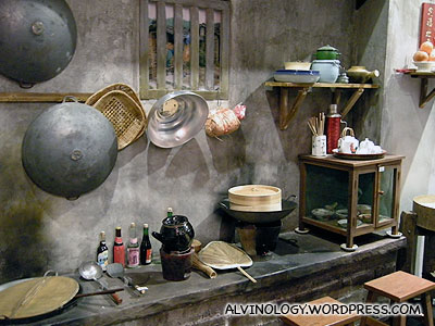 Hua Song Museum   Alvinology