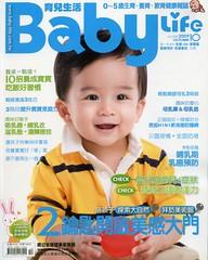 【掌聲】《育兒生活》雜誌專訪:2鑰匙開啟美感大門—拜訪美術館