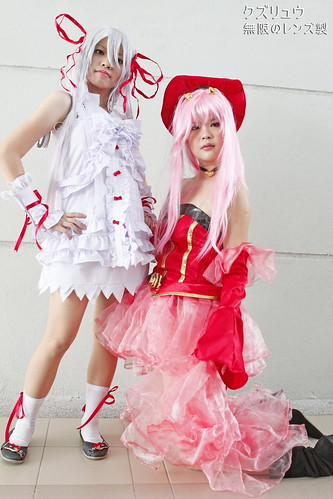 Rina_Ryukku 05