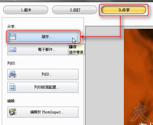 software_photo-books-09