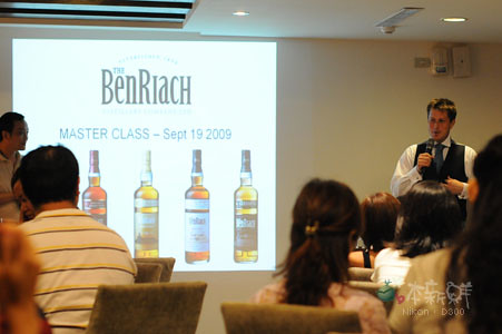 BenRiach 威士忌品飲會