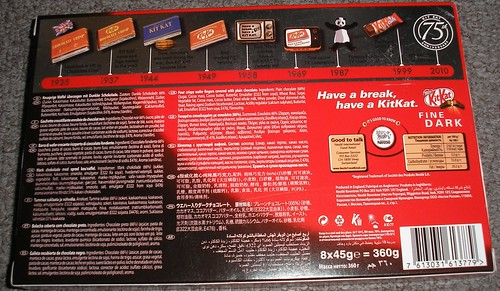 75th Anniversary Edition Dark Chocoate Kit Kats (bought at Heathrow Airport, UK) (back view)