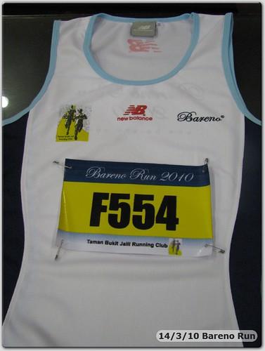 100314 Bareno Run - Running Vest
