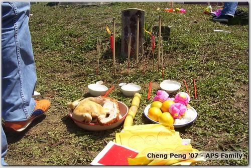 Cheng Beng - Aw Hoi Loy