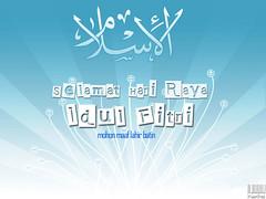 Selamat Hari Raya Idul Fitri 02