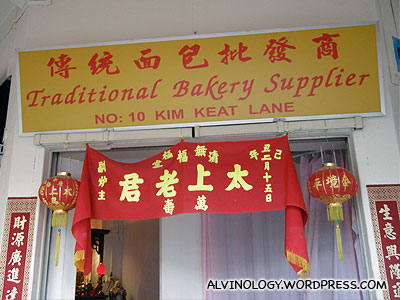 The last traditional bread factory in Singapore