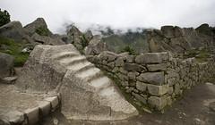 Machu Picchu stone steps lead to nowhere
