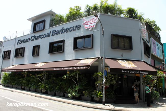 Hansang Korean Charcoal BBQ Restaurant @ Holland Village