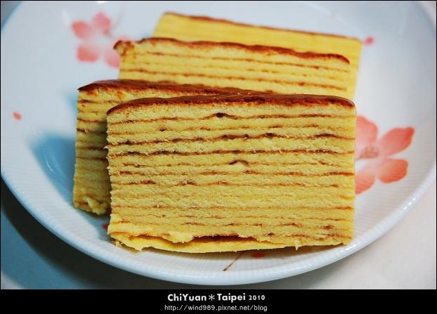 阿默手工貴族蛋糕| - 綠蟲網 - BidWiperShare.com