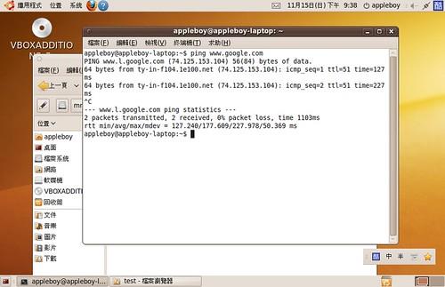 Ubuntu_Desktop_Screenshot (by appleboy46)