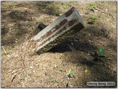 Cheng Beng - Aw Kam Loy's Mother