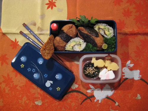 Bunny Bento #96, March 30th 2010