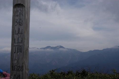 福井県勝山市「赤兎山」山頂1628m、白山が目の前