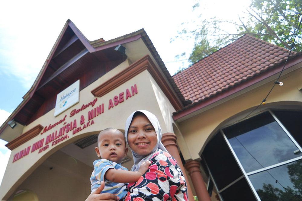 Taman Mini Malaysia, Malacca