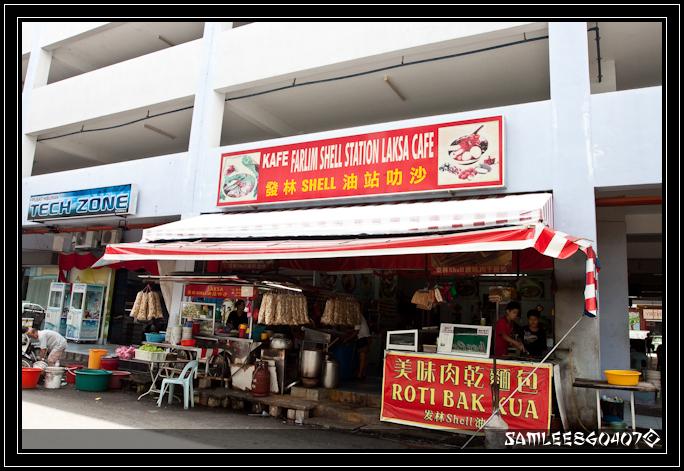 Farlim Shell Station Laksa @ Penang-7