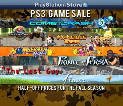 PS3 Fall Sale Banner