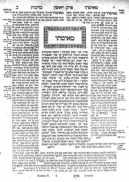 424px-Talmud
