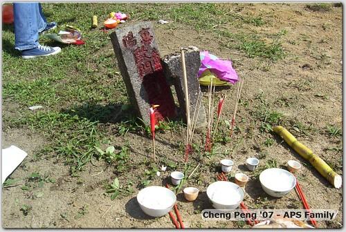 Cheng Beng - Au Peng Seng's 4th Wife