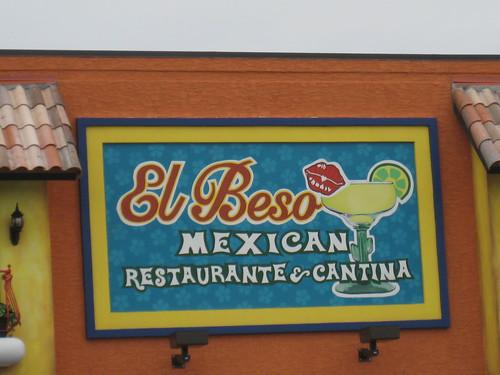 El Beso Mexican Restaurante and Cantina