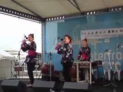 Flutes - Fue Fukuro