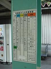 高崎駅1番ホームに残された所定時間表(At Takasaki Sta., Japan)