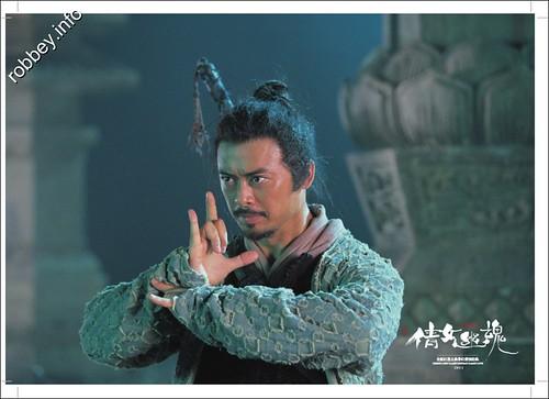 Robbey-ChineseGhostStory021