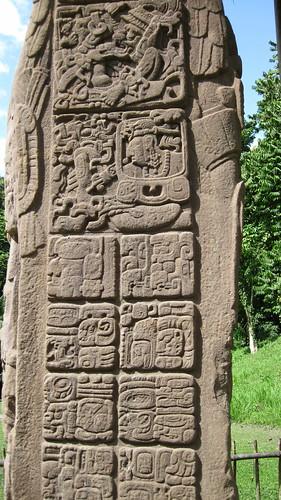 Quirigua Mayan Ruins Guatemala