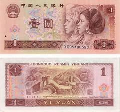 Chinese Yi Yuan