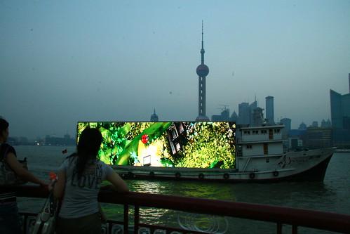 Lights on the Shanghai Bund