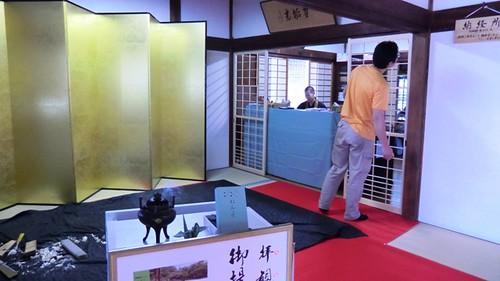 New Shōji Doors