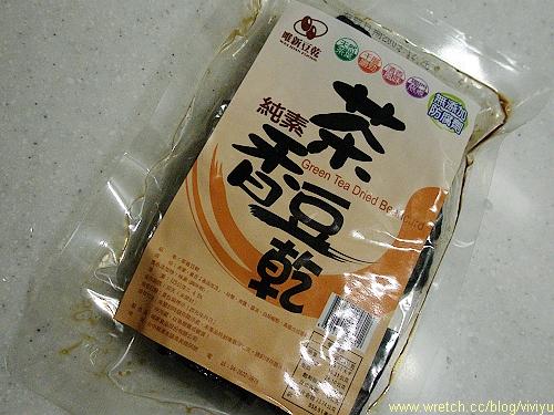 [試吃]唯新豆乾~好吃零嘴下酒伴(文末有試吃索取活動) @VIVIYU小世界