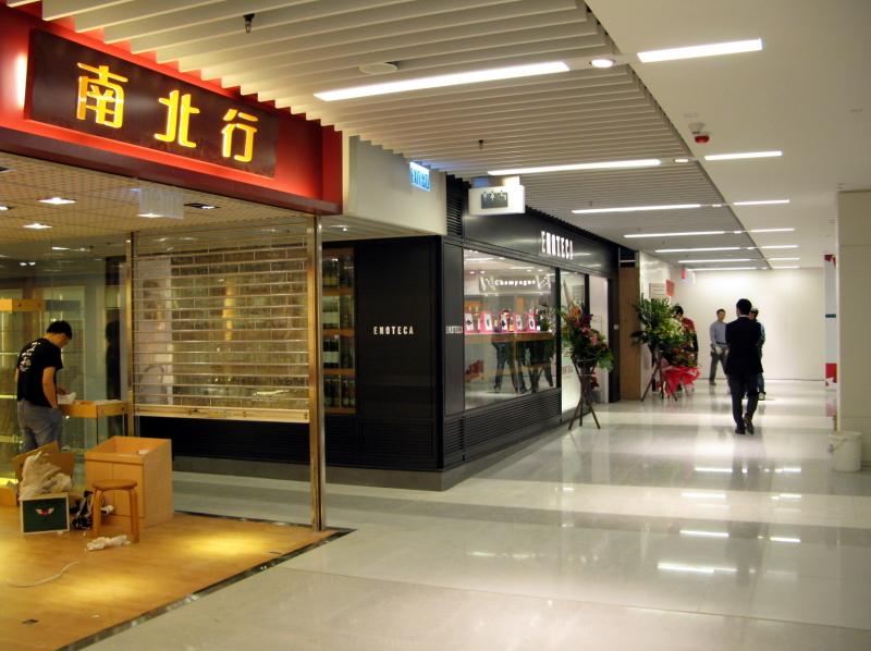 [轉貼]尖沙咀 國際廣場 iSquare 已開放(多圖) - 香港討論網 | Facebook forum hk,facebook上的香港討論區