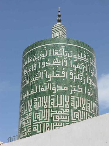 Minaret of Idriss Medersa