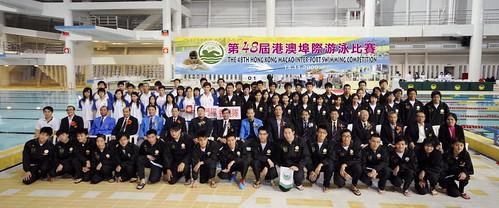 48港澳埠際賽雙方運動員與負責人合攝