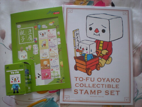To-Fu Oyako Collectible Stamp Sets