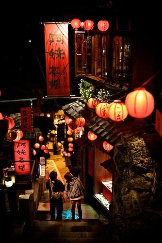 Chinese LAnterns and Shadows
