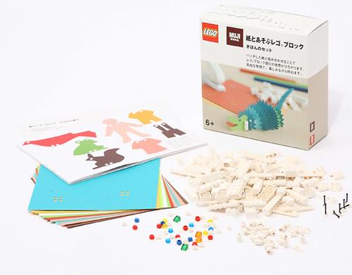 Lego Muji