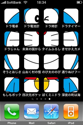 Doraemon iPhone Applications