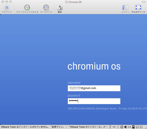 ChromeOS1