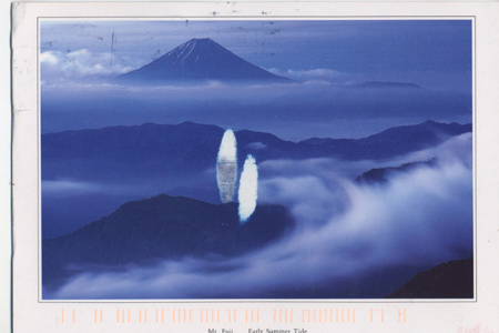 Alan's Mount Fuji