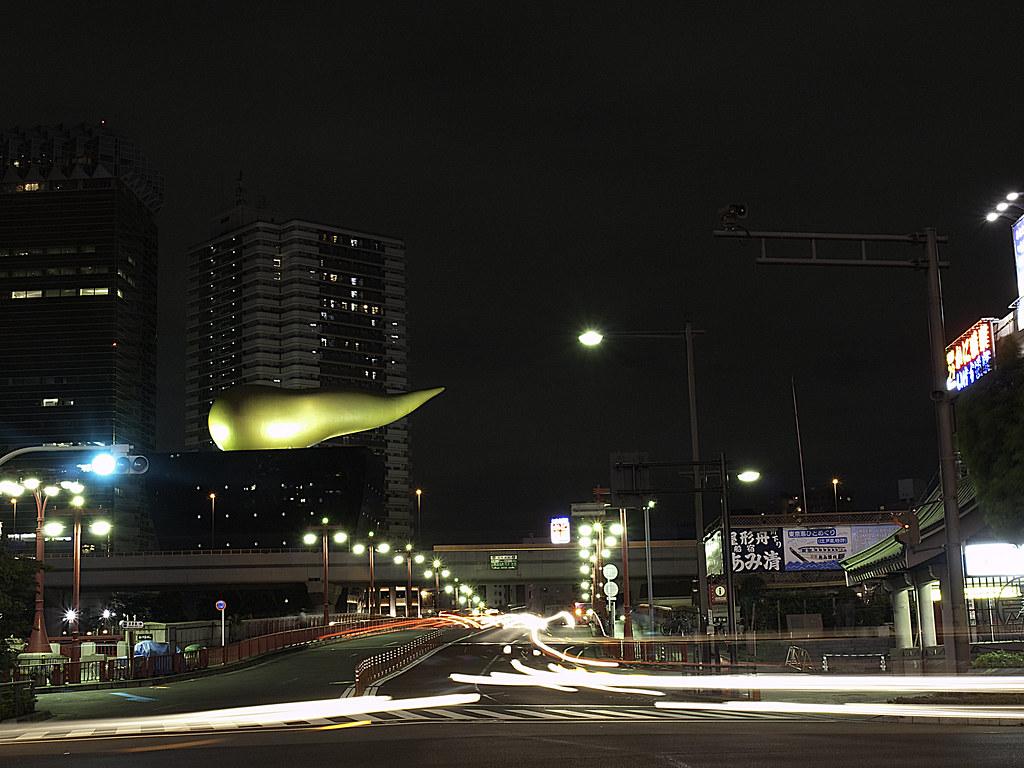 Llama Asahi, barrio de Asakusa