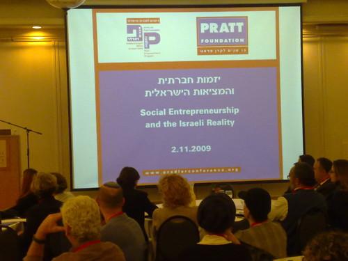 Pratt Conference
