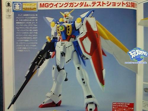 mg wing1